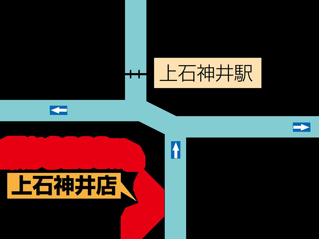 セオサイクル上石神井店 店舗地図