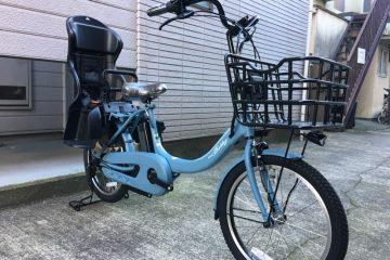 ヤマハ お子様乗せアシスト自転車PAS Babby un
