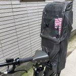 ブリヂストン / ビッケシリーズ用 リアチャイルドシートルームありますよ!