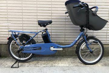"<span class=""title"">パナソニックの子供乗せ自転車ギュットクルームDX入荷しました!</span>"
