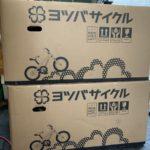 ヨツバサイクル ヨツバゼロシリーズ入荷しました!