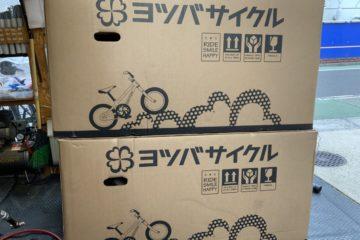 "<span class=""title"">ヨツバサイクル ヨツバゼロシリーズ入荷しました!</span>"
